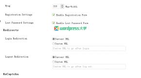 WordPress 側邊欄 Ajax 無刷新用戶登錄/註冊/修改密碼