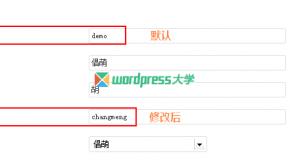 將WordPress作者存檔鏈接中的用戶名改為昵稱